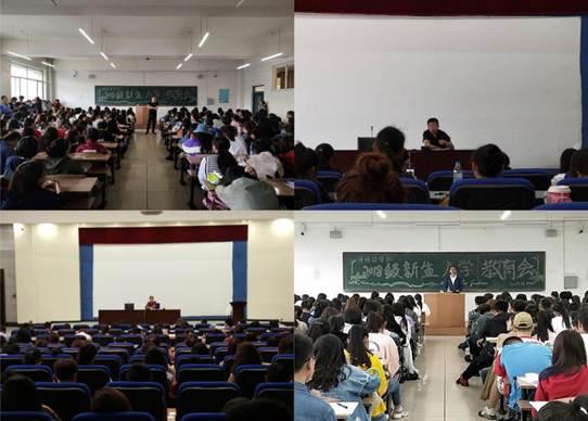 高中生入学教育视频_融入了外国语学院,加快了学生由高中生向大学生的角色转换,帮助新生更