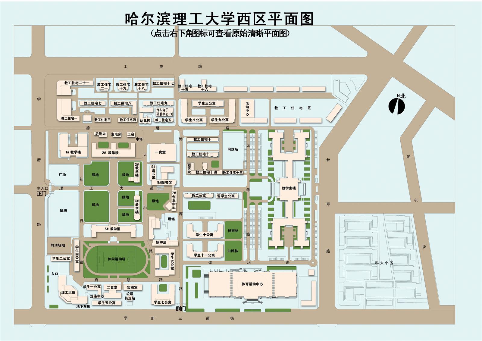 学校东区平面图